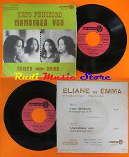 LP 45 7''ELIANE SY EMMA Vato fehizoro Mamafaza voa madagascar DISCOMAD cd mc dvd