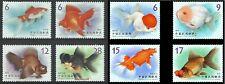 China Taiwan 2019 + 2020  特673 689  Chinese GoldFish Fish Series No 1 ~ 2 stamp