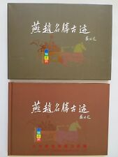 CHINESE PAPER CUT PICTURES BOOK - Historic Sites in Hebei
