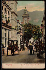 HONG KONG About 100 Years Old Postcard - Queen 's Road Central and Clock Tower