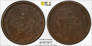 China Chihli 10 cash 1906 Y-67.2 CL-BY.03 extremely fine PCGS XF45