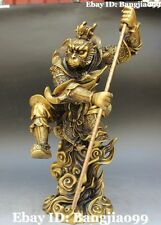 "16"" Chinese Pure Bronze Carving Sun Wukong Monkey King Wukong Monkeys God Statue"