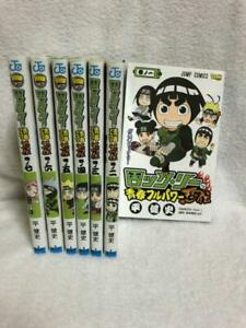 (Gebraucht) Manga Naruto Rock Lee, No Seishun Full-Power Ninden 1~7 Komplettset