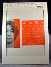 Ryuichi SAKAMOTO Sampled Life Orig. 1999 Factory Sealed CD x4 Box Set #0230 YMO