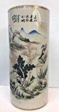 Chinese Porcelain Hat Stand Vase W/ Calligraphy