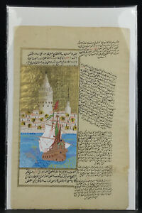 Antique Persian Illuminated Manuscript Page Drawing Painting Gold Leaf in Farsi