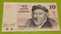 10 Israeli Lirot UNC BankNote 1973 Bank Of Israel Rare Free Shipping