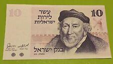 10 Israeli Lirot UNC BankNote 1973 Bank Of Israel Rare (#N539)
