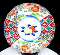 """CHINESE ANTIQUE PORCELAIN ROSE FAMILLE SCENIC GEOMETRIC PANELS 8.25"""" PLATE"""