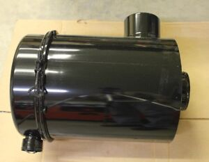 Donaldson G160107 air cleaner