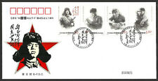 2013 China Lei Feng First day cover