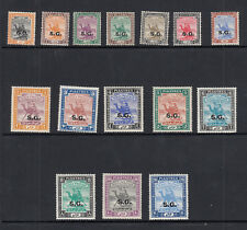 Sudan,1936, KGV, SG O32-O42, full set of 15 - Lightly mounted mint - Cat £250