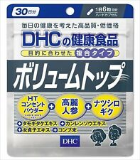 DHC Volume Top Hair Support Supplement 30 days Hard Capsules JAPAN F/S