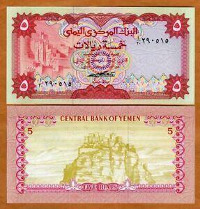 Yemen Arab Republic, 5 Rials, ND (1973), P-12 Gem UNC