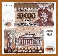 Transnistria, 50,000 (50000) 1995, P-28 Aa Unc > scarce