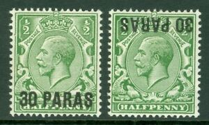 SG 41 British Levant 1921. 30pa on ½d green with normal & inverted overprints...
