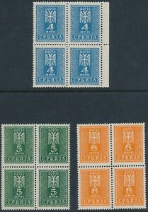 Stamp Serbia Revenue Blocks WWII 3rd Reich Germany Occupation Local MNH