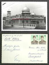 Singkawang rppc Grand Mosque Borneo Indonesia 2 stamps