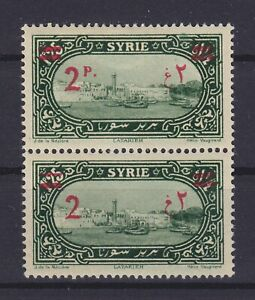 "SYRIA SYRIE 1928, YVERT 189/MAURY 193b, ERROR: ""P"" IN ""2P"" IS MISSING IN PAIR"