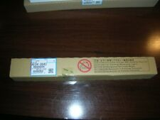 Genuine Ricoh Brand Fuser Oil Supply Roller, Model AE04-0042 AE040042, NEW, NIB