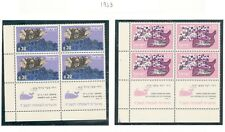 ISRAEL  STAMPS 1963 Independence Day Pl-Bl Set VF. MNH. 109-40