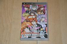 Jeu PSP Growlanser IV 4 : Over Reloaded - version japonaise