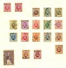 1929-1932 BELGIUM BELGIE BELGIQUE Postage Stamps
