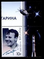 75. Geburtstag von Kosmonaut Jurij Gagarin. 1W. Eckrand (1). Rußland 2009