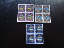 suiza - sello yvert y tellier n° 808 a 810 x4 matasellados (Z14) stamp Suiza