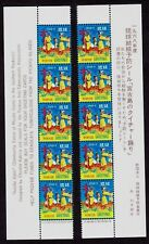 "RYUKYU ISLANDS # WX17 XMAS SEAL  STRIP 5 1967 TB PREVENTION; ""KASHIKAKE-ODON"""