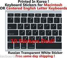 10pc Russian White Transparent Sticker for Mac/Apple or Win Centered Keyboard
