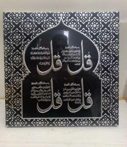Svade 4qul Wall Frame/Ornament 40 /40cm Black And Silver Colour
