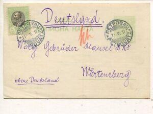 Serbia uprated postal card to Germany, Petrovatz 1911