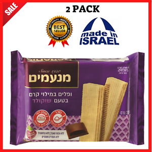 2 PACK of Israeli Wafers Filled w Chocolate Flavored Cream,Kosher Pareve,7.05oz