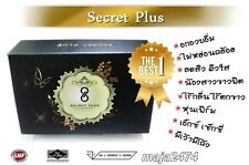 3 Secret Plus Women, Hormone Tighten Vaginal, Breast Enlargment, Skin Health A+