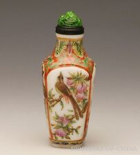 "3.09"" Old Exquisite Handmade ""Happy Bird & Plant"" Enamel Glass Snuff Bottle"