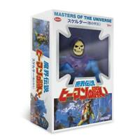 MASTERS OF THE UNIVERSE THE VINTAGE COLLECTION SKELETOR JAPANESE BOX ACTION FIG