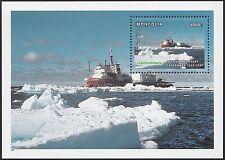 MONGOLIE BLOC N°241** BF  Bateau Greenpeace 1997 MONGOLIA Mi 266 (2683) Ship MNH
