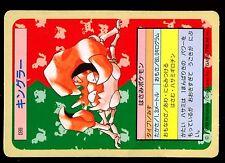POKEMON JAPONAISE 1995 GREEN BACKED N° 098 KRABBY