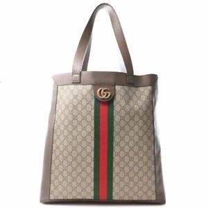 Auth Gucci Offidia GG Supreme Tote Bag Beige PVC
