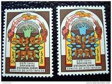 GUINEE - timbre - yt n°52 et 53 n** - stamp guinea