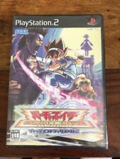 PlayStation 2 PS2  Virtua Fighter Cyber Génération / NeufSealed Version Jap