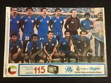 POSTER MUNDIAL 82 ESPAÑA 1982 SELECCION KUWAIT- KOWEIT