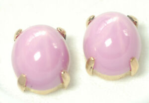 12x10mm oval, Azalea Pink LINDE STAR SAPPHIRE 14 kt. yellow stud earrings