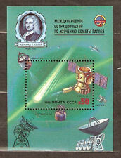 USSR 1986...MINIATURE SHEET Y.T. n° 186...PROGRAM INTERCOSMOS