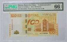 "2012 MACAU 100 Patacas ""Commemorative"" PMG66 EPQ GEM UNC {P-114} Banco da China"