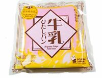 ibloom Aoyama Tokyo Milk Toast Squishy Grape Milk Version