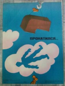 Vintage Original Soviet Construction Industrial Workers Safety Poster USSR #126