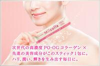 SUNTORY: Milcolla Collagen Powder stick 30pcs 195g (30days) Japan New