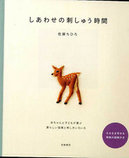 Happy Embroidery Time by Chihiro Sato - Japanese Craft Book